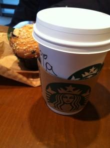 Ideen-Kaffee